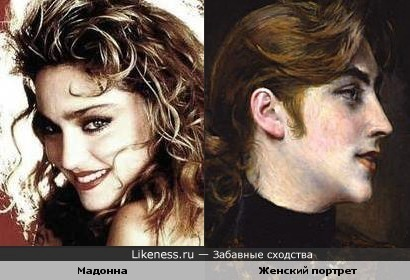 Мадонна на старинном портрете