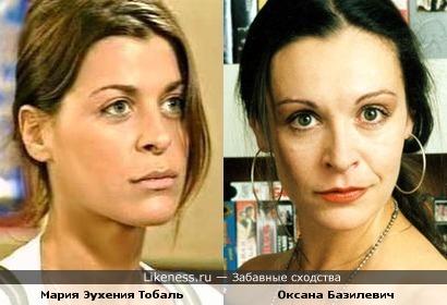 Мария Эухения Тобаль и Оксана Базилевич