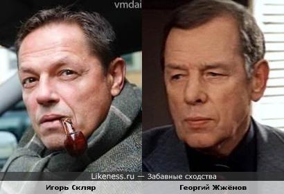 Игорь Скляр и Георгий Жжёнов