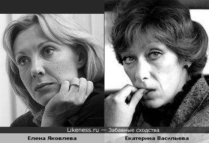 Елена Яковлева и Екатерина Васильева