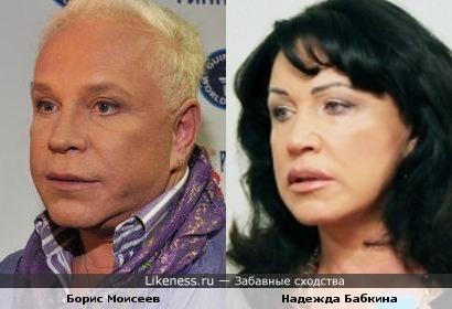 Борис Моисеев и Надежда Бабкина