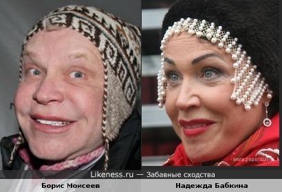 Борис Моисеев и Надежда Бабкина, вариант №2