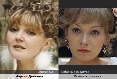 Марина Дюжева и Елена Коренева