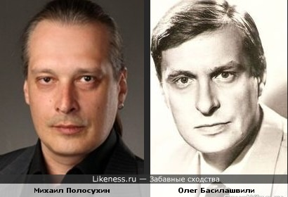 Михаил Полосухин и Олег Басилашвили