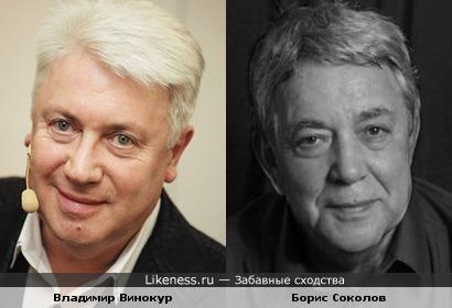 Владимир Винокур и Борис Соколов
