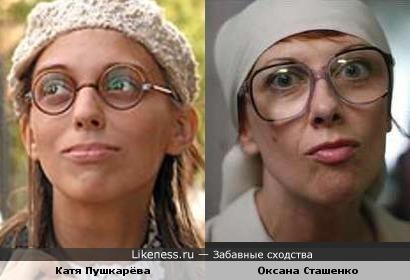 Глаза в очках, зубы в проволоке, в голове калькулятор, отзывается на кличку «Катенька» :)