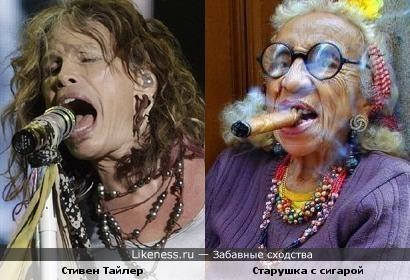 Иногда сигара – это всего лишь сигара ;))