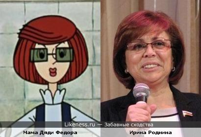 Мама Дяди Федора и Ирина Роднина