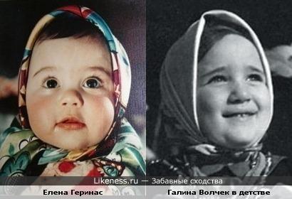 Елена Геринас (с неё рисовали Алёнку на шоколадку) и Галина Волчек (с неё тоже могла бы получиться очень симпатичная Алёнка)