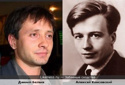 Даниил Белых и Алексей Консовский