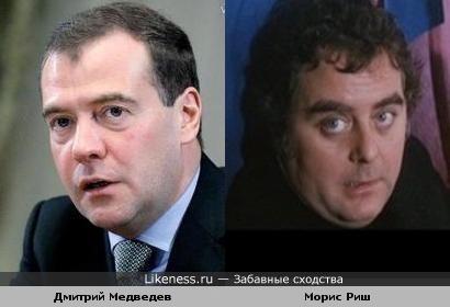 Дмитрий Медведев и Морис Риш