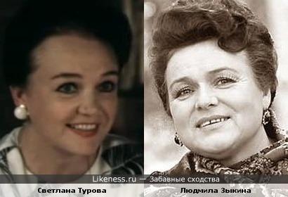 Светлана Турова и Людмила Зыкина