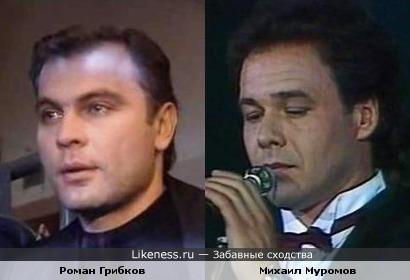 Роман Грибков и Михаил Муромов