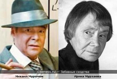 На этом фото Михаил Муромов напомнил Ирину Мурзаеву