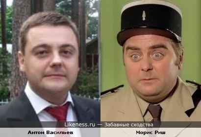 Антон Васильев и Морис Риш