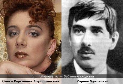 На этом фото Ольга Кирсанова-Миропольская напомнила Корнея Чуковского