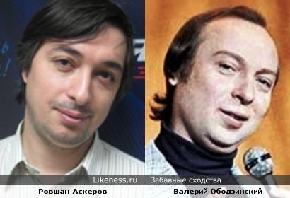 Ровшан Аскеров и Валерий Ободзинский