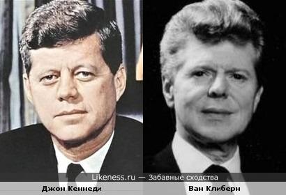 Джон Кеннеди и Ван Клиберн