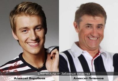 Алексей Воробьев и Алексей Литвинов