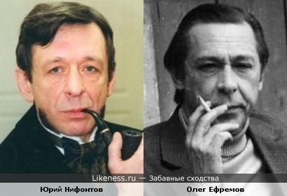 Юрий Нифонтов и Олег Ефремов