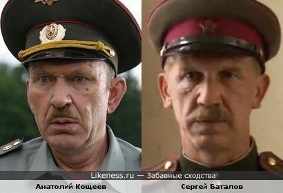 Анатолий Кощеев и Сергей Баталов