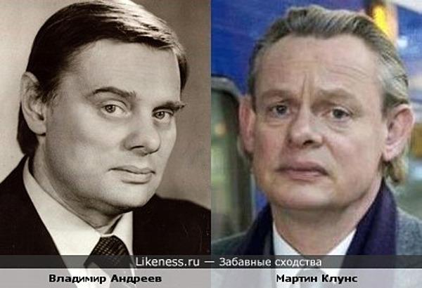 Владимир Андреев и Мартин Клунс