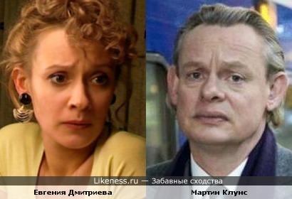 Евгения Дмитриева и Мартин Клунс