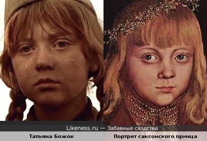 Татьяна Божок и портрет саксонского принца
