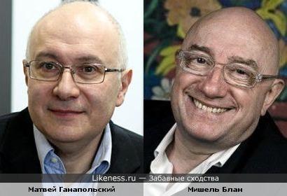 Матвей Ганапольский и Мишель Блан