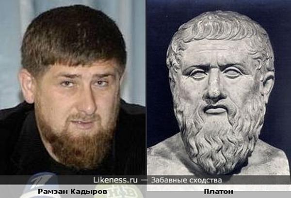 Рамзан Кадыров и Платон