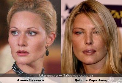 Алена Ивченко и Дебора Кара Ангер