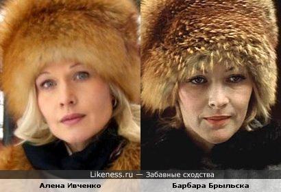 Алена Ивченко и Барбара Брыльска