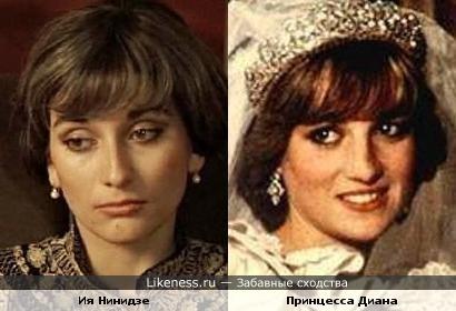 На этом фото Ия Нинидзе напомнила принцессу Диану