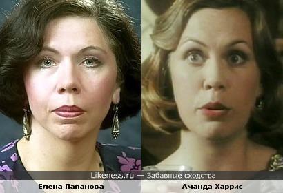 Елена Папанова и Аманда Харрис