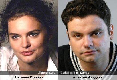 Наталья Грачева и Алексей Фаддеев