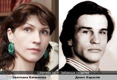 Светлана Камынина и Денис Карасёв