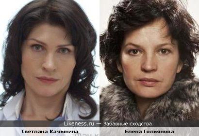 Светлана Камынина и Елена Гольянова