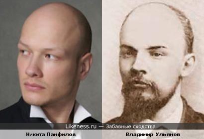 Никита Панфилов и Владимир Ульянов