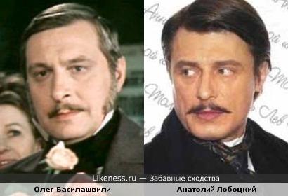 Олег Басилашвили и Анатолий Лобоцкий