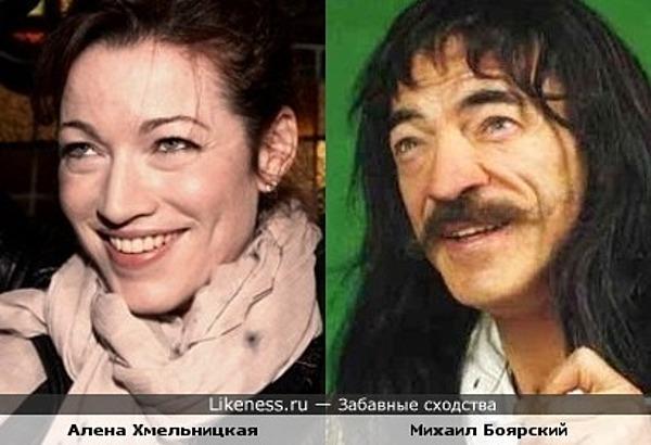 Алена Хмельницкая и Михаил Боярский