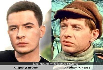 Андрей Данилко и Альберт Филозов