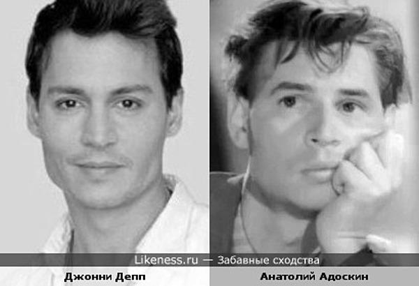 Джонни Депп и Анатолий Адоскин