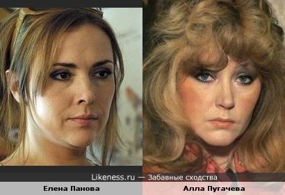 Елена Панова и Алла Пугачева
