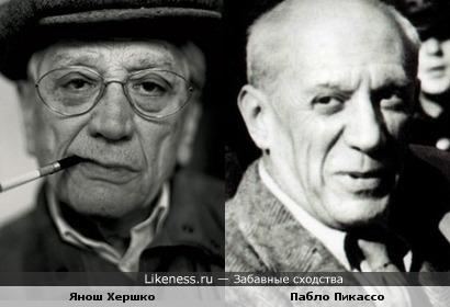 Янош Хершко и Пабло Пикассо