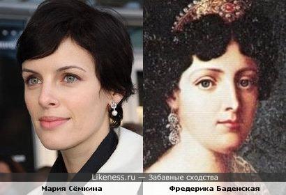 Мария Сёмкина и королева Фредерика Баденская