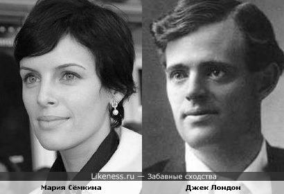Мария Сёмкина и Джек Лондон