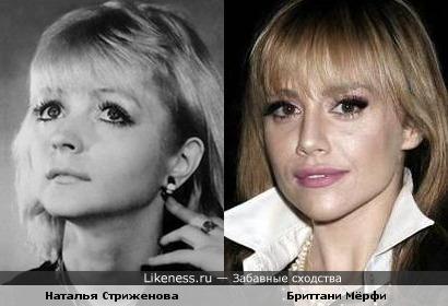 Наталья Стриженова и Бриттани Мёрфи