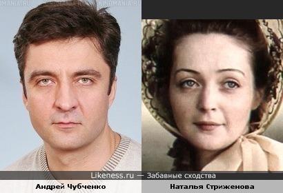Андрей Чубченко и Наталья Стриженова