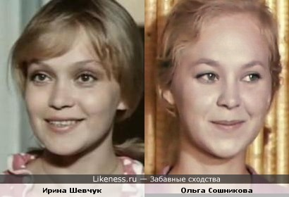 Ирина Шевчук и Ольга Сошникова