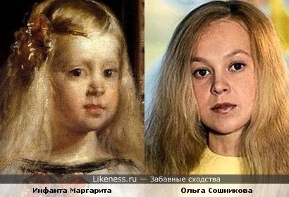 Инфанта Маргарита и Ольга Сошникова